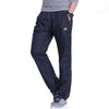 Inner Line Exercise Pants Joggers - HONESTY FACTORY