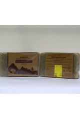 Aarohi Premium Handcrafted Soap (70g) - Lemongrass & Nettle-Natural handcrafted soaps-Samaun- The Himalayan Treasure