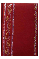 Hand-painted-Diary-in-Kumaoni-Aipan-craft-cover-Aipan Craft-Samaun- The Himalayan Treasure