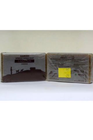 Aarohi Handcrafted Soap (70g) - Cinnamon-Natural handcrafted soaps-Samaun- The Himalayan Treasure