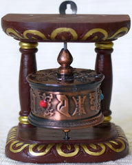 Tibetan Buddhist Hanging single Prayer Wheel