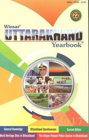 Winsar-uttarakhand-yearbook-2017-english