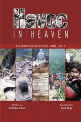 Havoc-in-Heaven-by ved-vilas-uniyal-Winsar Publishing