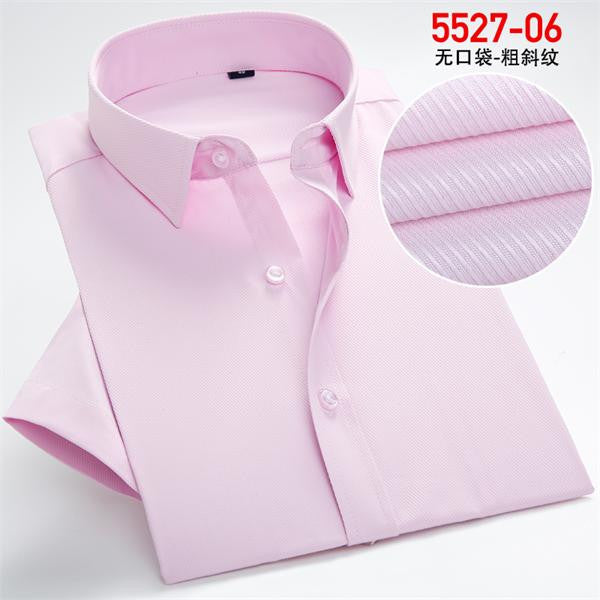 19 Colors New Fashion 2017 Summer Thin Solid Color Men Short Sleeve Dress Shirts Turn-down Collar Casual Business Male Work Tops - Deals Blast