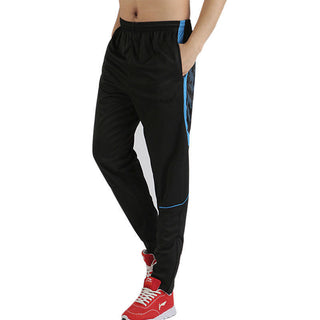 Deals Blast: New Mens Football Training Pants Jogging Long Slim Bottom Trousers Sportwear Deals Blast