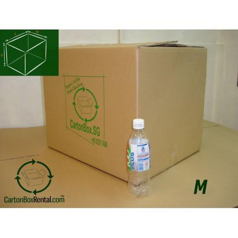NEW Medium Box (M)  [Size: 51cm X 41cm X 41cm ]