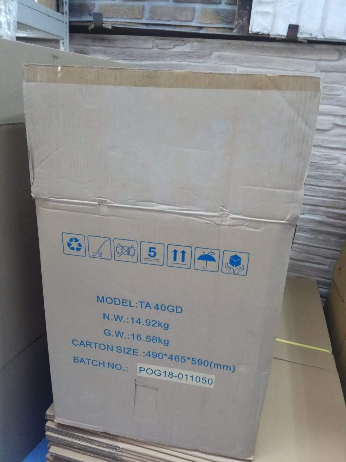 Once Used Dcoument Box (UCB066) - CartonBox.Sg