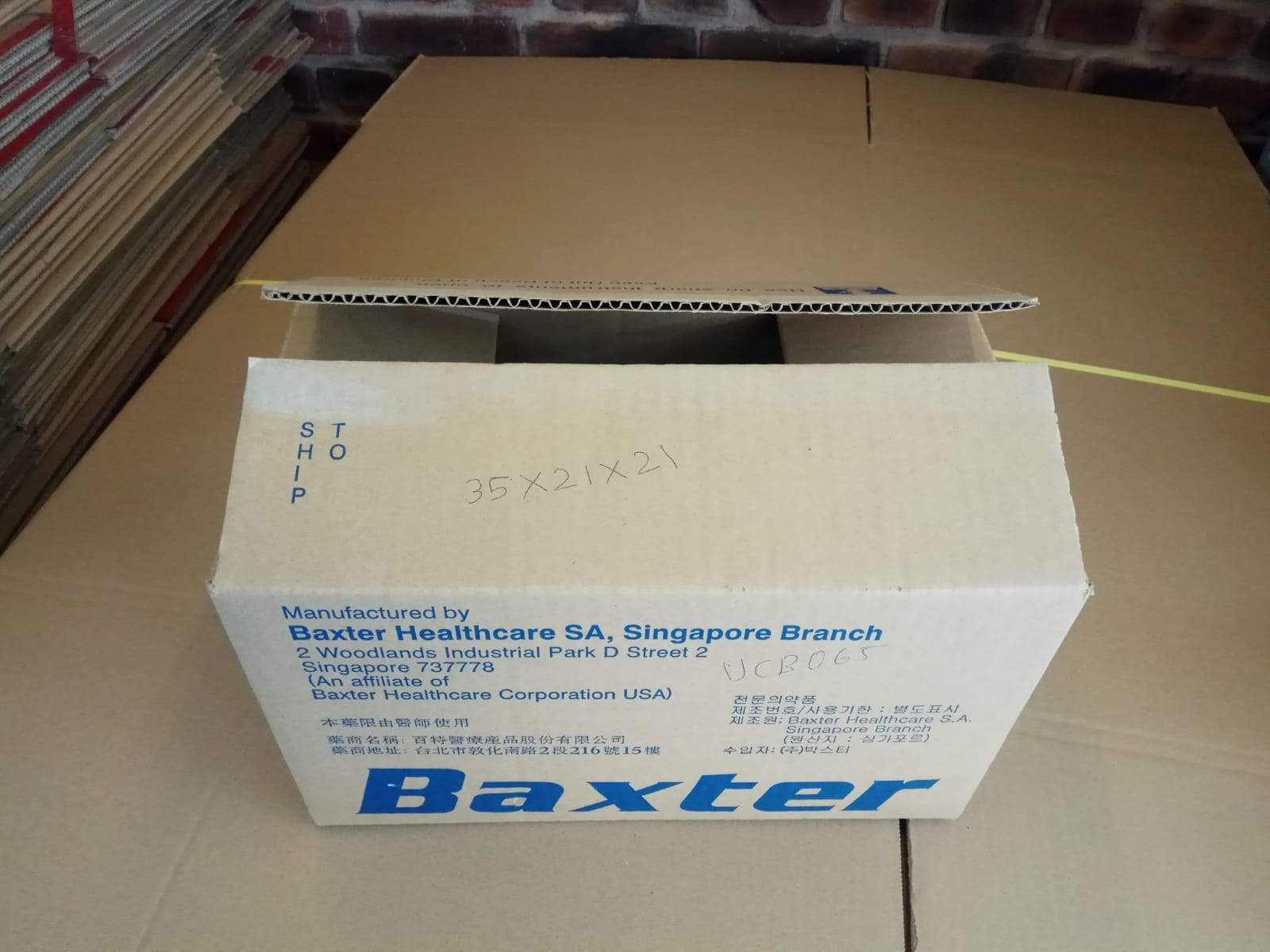 Once Used Dcoument Box (UCB065)