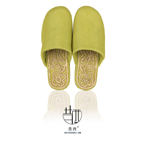 Hand stitched and Knotted House Slippers Green