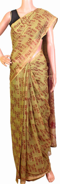 Kota Silk light weight saree with kalamkari with pallaku in pallu (Zari Border) - Green (28030D)
