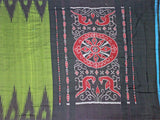 IKAT Handloom Cotton Saree with a beautiful temple border - 37015B