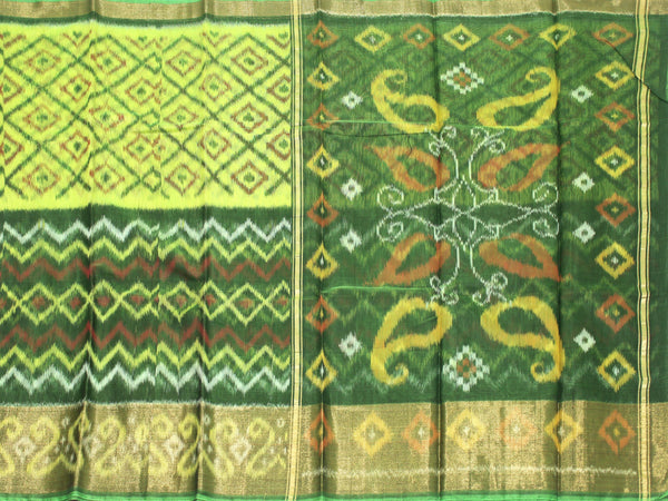 Pochampally Silk saree with beautiful ikkat pattern - 43014A, Sarees - Swadeshi Boutique