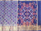 Pochampally Silk saree with beautiful ikkat pattern - 43022A, Sarees - Swadeshi Boutique
