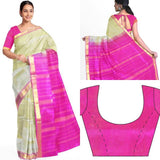 Kanchipuram Pure Silk cotton sarees with attractive pallu and Zari Border - (64037A), Sarees - Swadeshi Boutique