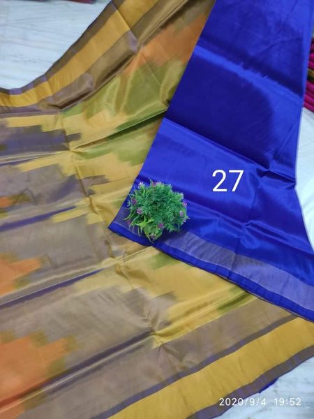 Uppada Silk saree with a beautiful katari Pochampally weaving and a contrasting blouse - 38032B, Sarees - Swadeshi Boutique
