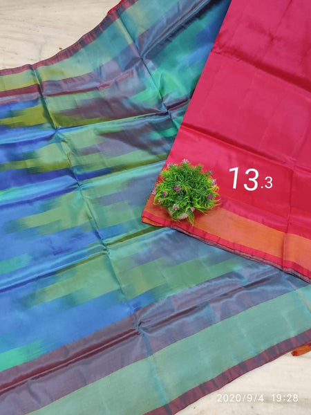 Uppada Silk saree with a beautiful katari Pochampally weaving and a contrasting blouse - 38038A, Sarees - Swadeshi Boutique