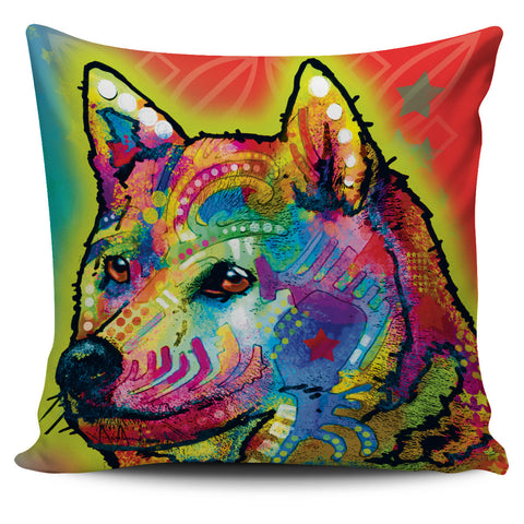 Akita Pillow Cover Offer