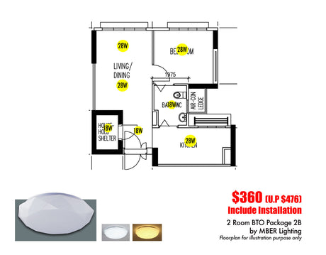 2Room BTO Package 2B (7 Lights)