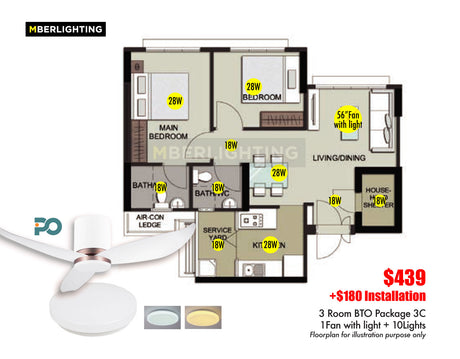 3Room BTO Package 3C (1Fan+10Lights)