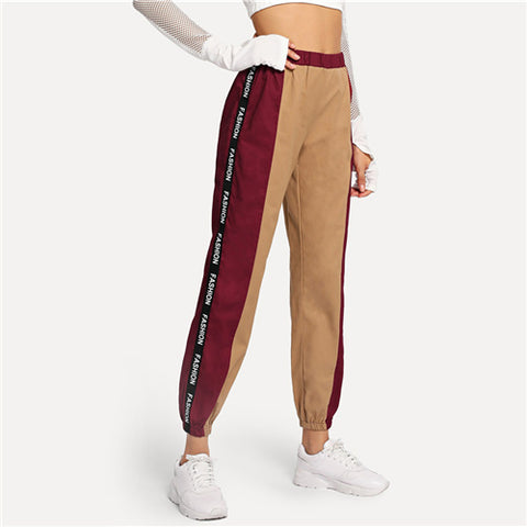 Letter Taped Side Sporty Female Spring Casual Sports Pants