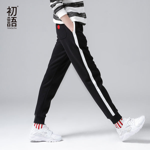 Women Sweatpants and Joggers Cotton Embroidery Harem Pants