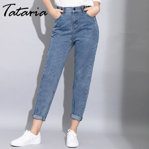 Loose Harem Vintage Jeans Woman High Waist Pant
