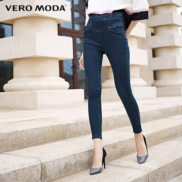 High-waist slim stretch small-leg denim pants female