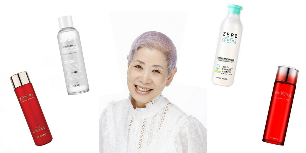 Japanese deep moisturizing: the Lotion Mask method