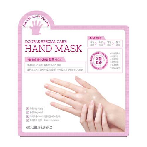Double & Zero Double Moisture Collagen Coating Hand Mask