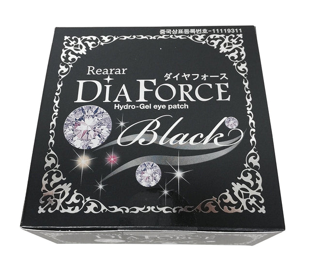 Dia Force Hydro Gel Eye Patch