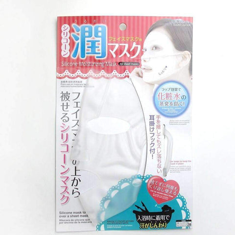 Daiso Silicone Sheet Mask
