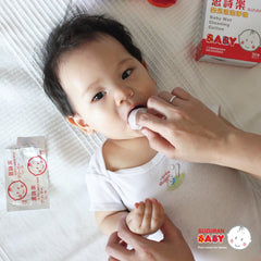 Suzuran Baby Oral Cleaning