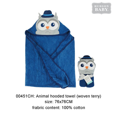 Hudson Baby Animal Woven Terry Hooded Bath Towel Swaddle Owl - 0512 - Little Kooma
