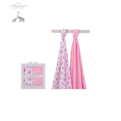 New Hudson Baby Single Layer Muslin 2 Piece Pack 00570 - 0801 - Little Kooma