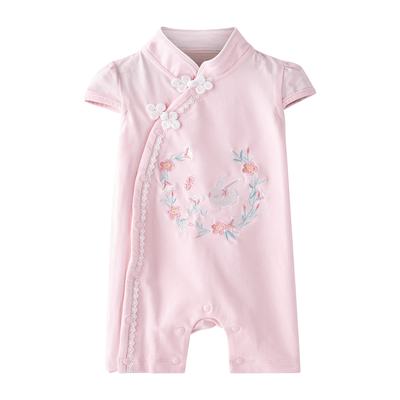 [BG01] Baby Girl Pink Cheongsam Romper Embroidered Bunny n Flowers - Little Kooma