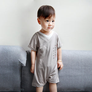 Baby Boy Cheongsam Romper Fake Two Piece Brown