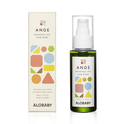 Alobaby ANGE Massage Oil (80ml) - Luxuriously Formulated Baby Massage Oil - Little Kooma