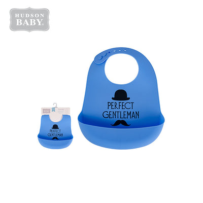 Baby's Silicone Bib 00585 - 0729 - Little Kooma