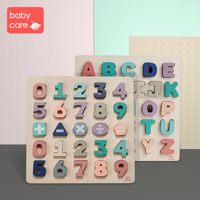 Babycare Wooden Toys Early Educational Blocks Set Numers/Letters/Shapes Environmental friendly Toys for Baby & Kids Gift - Little Kooma