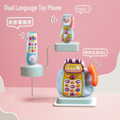 Babycare Baby Music Dual Language Toy, Early Education Toy - Little Kooma