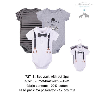 Hudson Baby Bodysuits 3 Piece Pack Mummy's Man 72718 - 0512 - Little Kooma