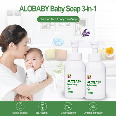 Alobaby Baby Soap (400ml/600ml) - Organic Head to Toe Washes - Little Kooma