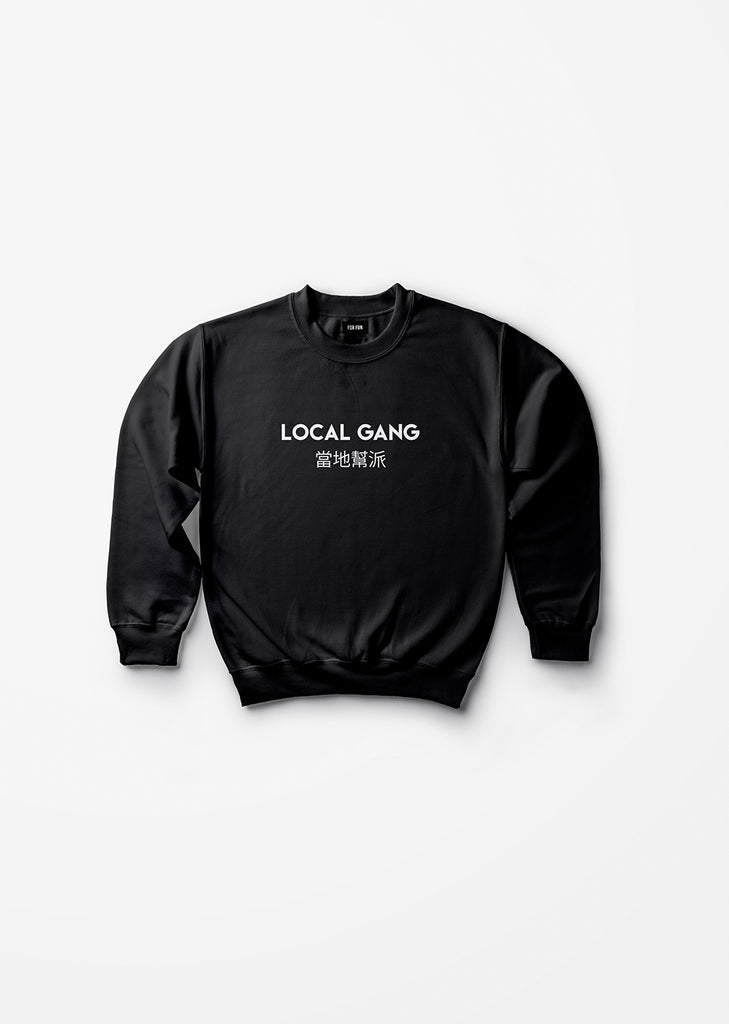 Local Gang / Unisex Sweatshirt
