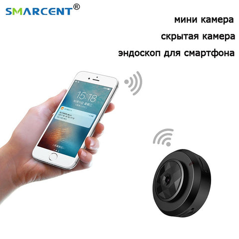 C6 Mini Camera WIFI HD + Night Vision