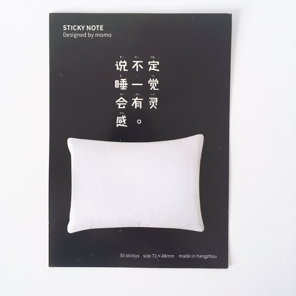 Post it notes, Pillow