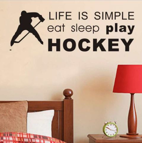 Hockey Wall Sticker Removable