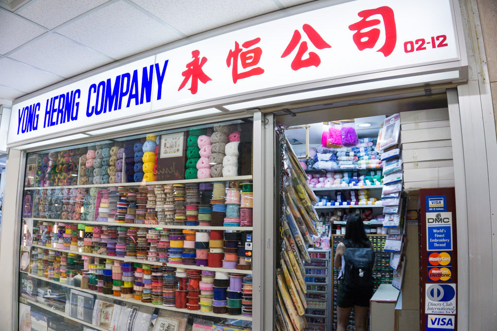 Knitting Supplies Singapore : Yong herng company holland road shopping centre craft