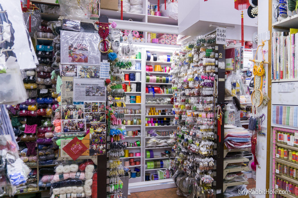 Elsie Departmental Store Ang Mo Kio Craft Shop Tiny