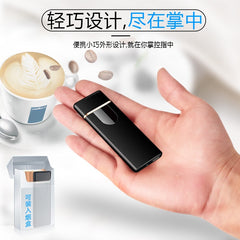 Windproof electronic ultra-thin USB cigarette lighter