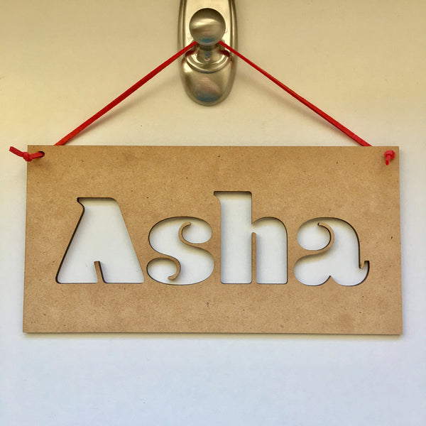 Custom Name Plaque || Medium